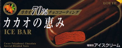20061030002.jpg