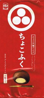 20061118001.jpg