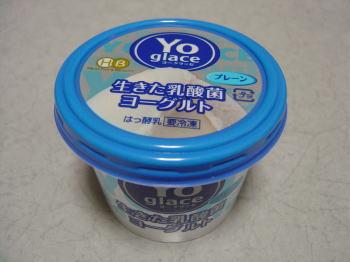 20061230001.jpg