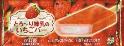 20070109002.jpg