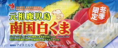 20070119001.jpg