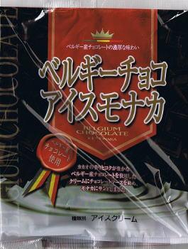 20070306002.jpg