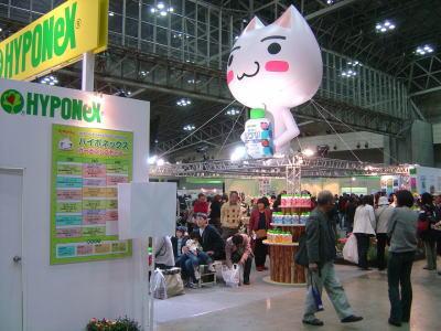 20070324001.jpg