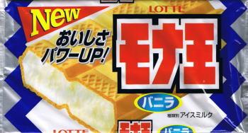 20070515003.jpg