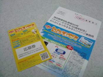 20070707003.jpg