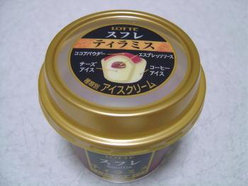 20071027002.jpg