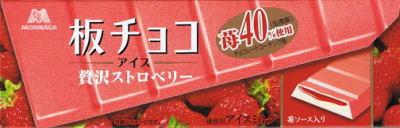 20080206004.jpg