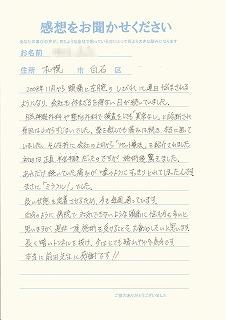 IMG_中村