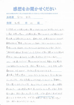 IMG_背戸田