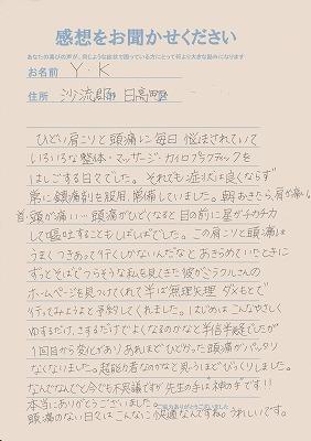 IMG_小枝