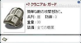 魔剣の呪い(違