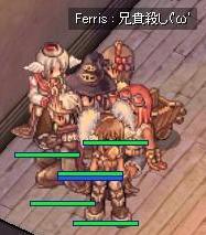 罰ゲーム・フラン編