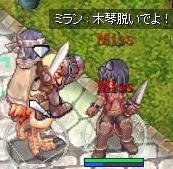 兄貴の剣を壊すヽ(`Д´)ノ