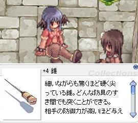 次回(・∀・)