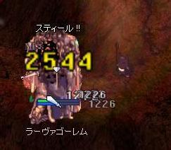 付与+ブレス=ヽ(`Д´)ノ