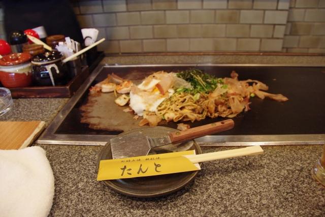 20081102_01_lunch.jpg