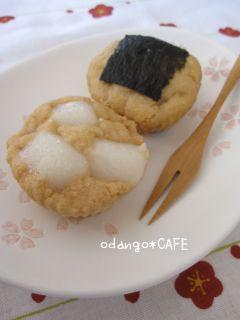 上新粉の餅入り蒸しケーキ♪あべかわ&磯辺風 …とご挨拶