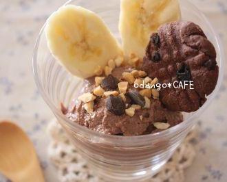 豆腐チョコバナナアイス …の即席パフェ