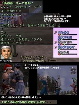 nol_09_01_01_03.jpg