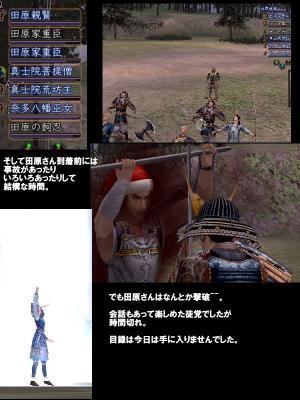 nol_09_01_01_04.jpg