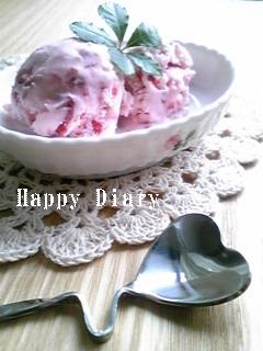 ストロベリーアイスクリーム2