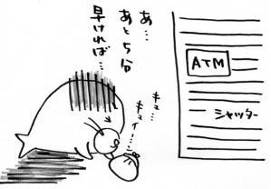 20070510021.jpg