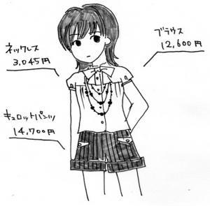 20070605:1059.jpg