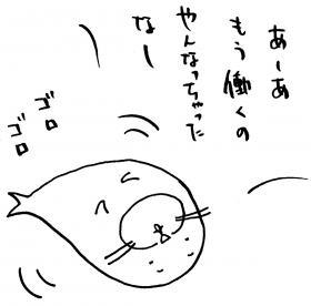 20070630079.jpg