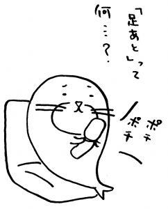 20070706085.jpg