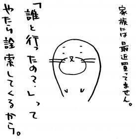 20070710:3091.jpg