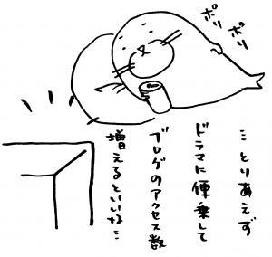 20070711092.jpg