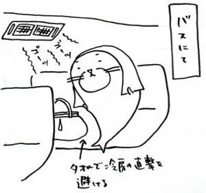20070716:3100.jpg