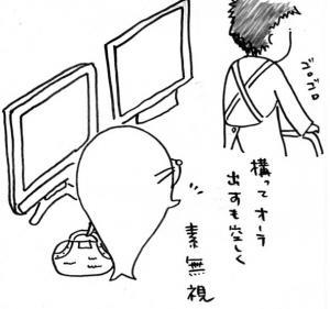 20070806119.jpg