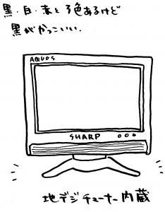 20070806:3121.jpg