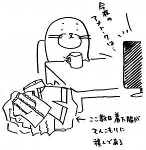 20070825:2132.jpg