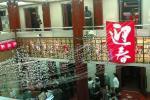 歌舞伎座凧