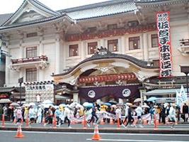 マラソン歌舞伎座前
