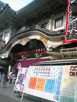 歌舞伎座外観2006年8月