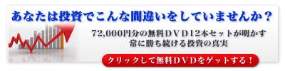 400_100.jpg
