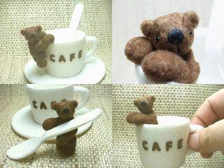 カフェくん