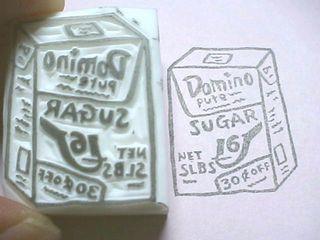 ドミノグラニュー糖