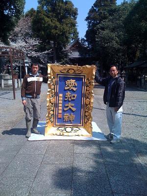 photo_20090406181653.jpg