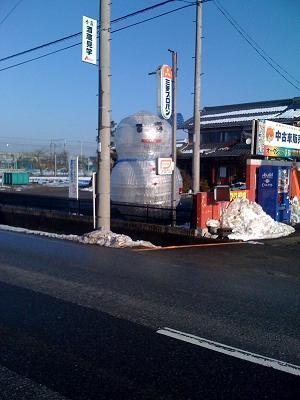 yukidaruma3.jpg
