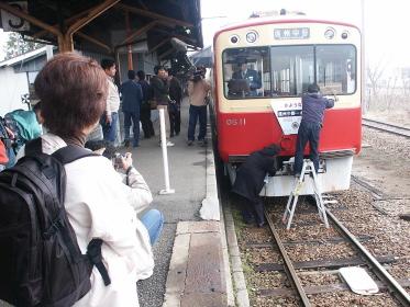 arukekijima11.jpg