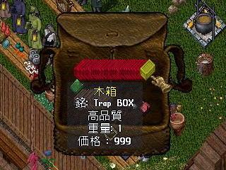 わかりやすい箱。
