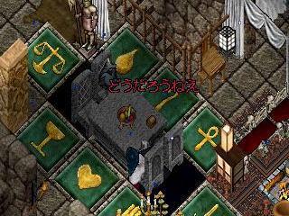 城にタイルはよく似合う。