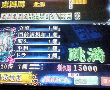 20060806_01.jpg