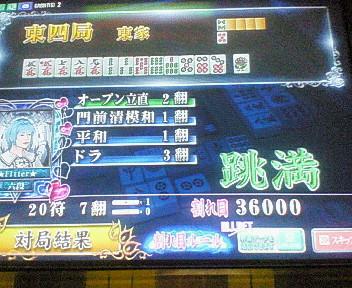 20060806_03.jpg