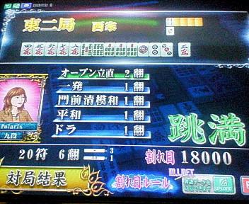 20060806_08.jpg