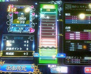 20060825_02.jpg